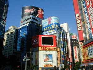 Day 03 to Day 05 - Tokyo -  - Tokyo Stopover